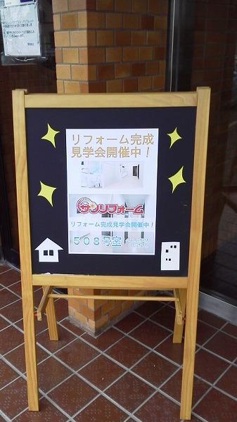 2014052311330001.jpg