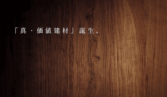mainimg_top01.jpg