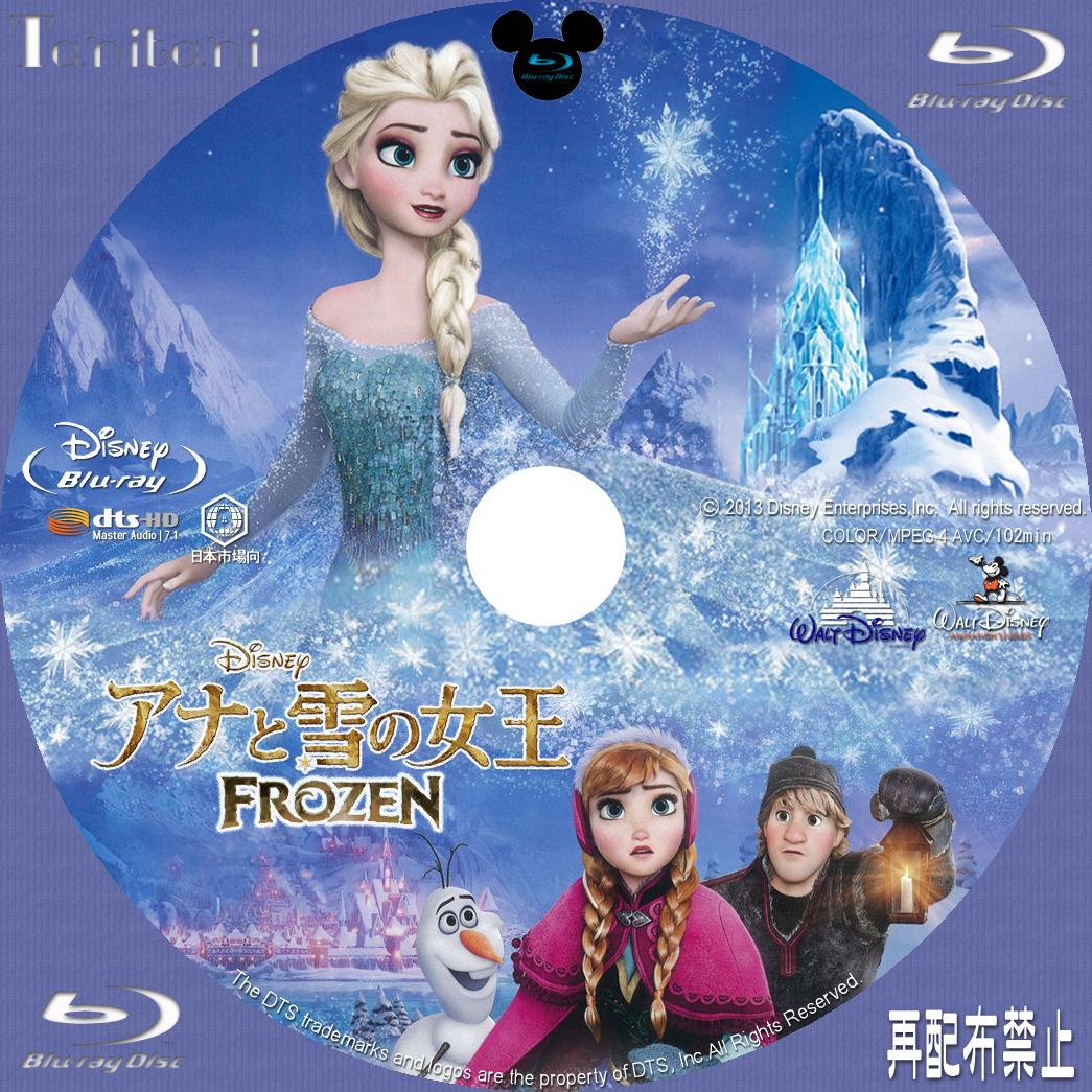映画『アナと雪の女王』ネタバレあらすじ結末|映 …