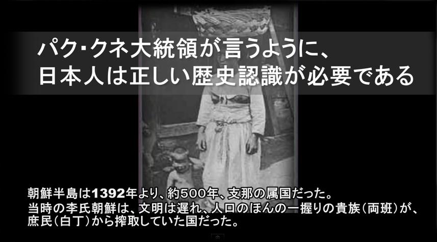 2014-03-04-01.jpg
