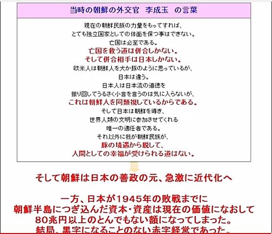 2014-03-04-27.jpg