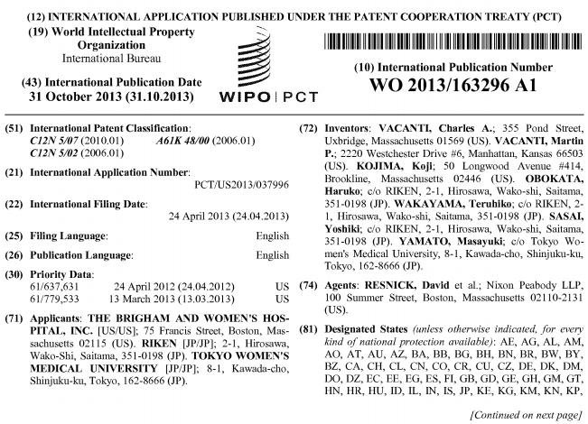 STAP細胞特許出願