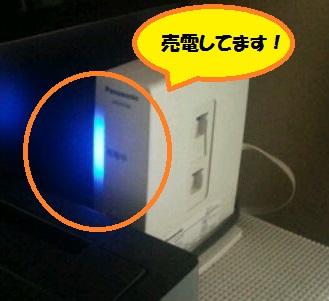 140515_売電中