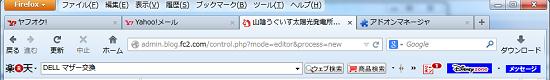 FireFox_29改