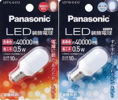 140812_LED豆電球