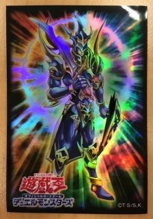 gogo-sleeve-campaign-2-kaibyaku.jpg