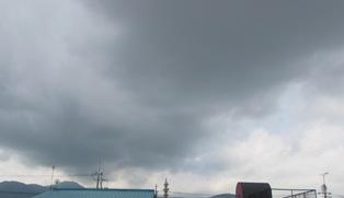 午後から雨だって…