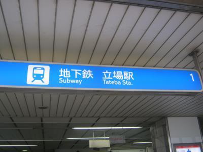 3遶句エ_convert_20140225210321