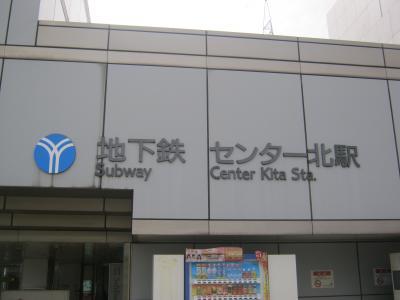 30繧サ繝ウ繧ソ繝シ蛹誉convert_20140206210412