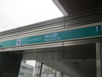 1荳ュ螻ア_convert_20140206204050