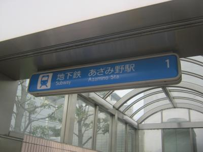 32縺ゅ*縺ソ驥酸convert_20140206210602
