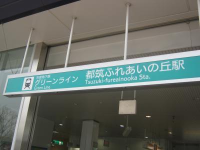 3驛ス遲代・繧後≠縺・・荳論convert_20140206204534