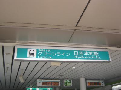 9譌・蜷画悽逕コ_convert_20140206205412