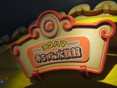 繝ィ繧ウ繝上・12_convert_20140325231107