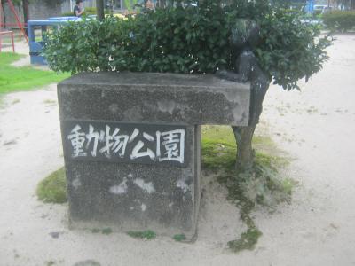 逵滓蕗蟇コ+(1)_convert_20140911220919