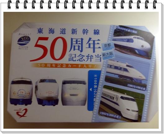 P1080055-a.jpg