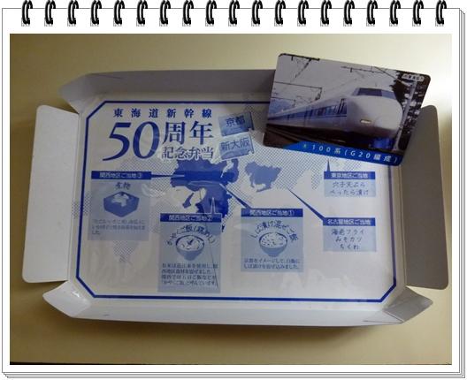 P1080056-a.jpg