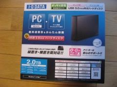 HDCL-UT2.0K外箱 正面