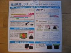 HDCL-UT2.0K外箱 背面