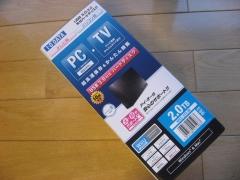 HDCL-UT2.0K外箱 サイド1