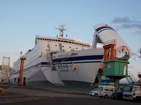 仙台港 450