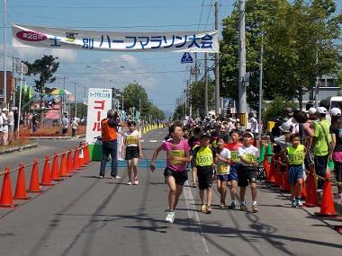 marathon 4 children