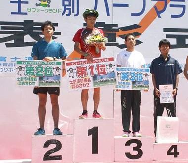 marathon 380 8