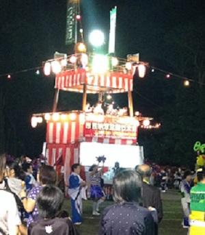 The Bon Festival Dance
