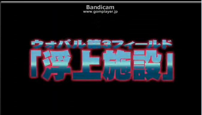bandicam 2014-08-16 21-20-31-478