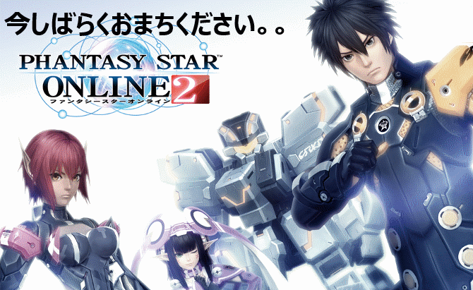 PSO2HDD.png