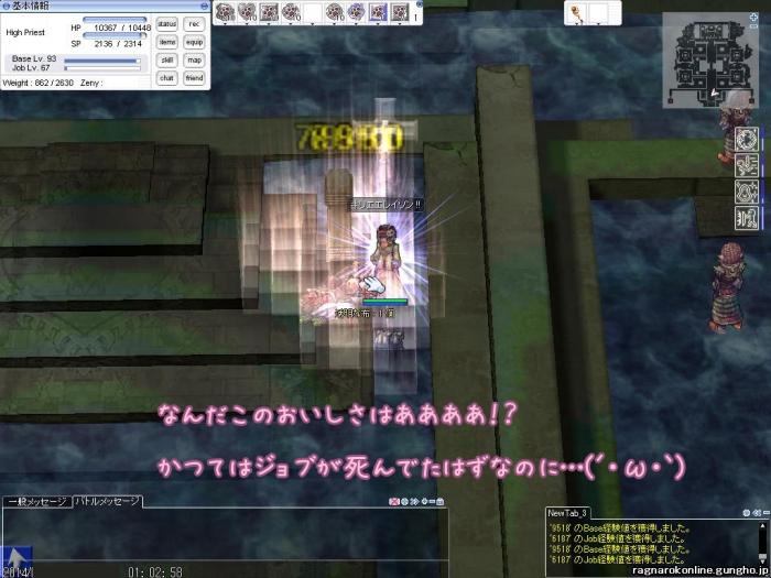 ro_syamushia001.jpg