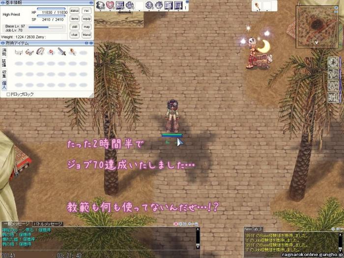 ro_syamushia002.jpg