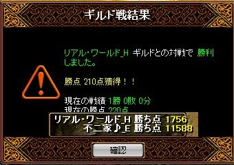 14080100.jpg