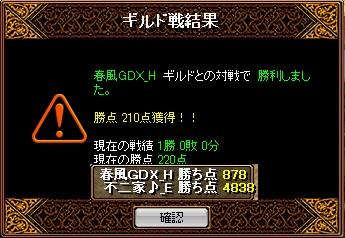 14080800.jpg