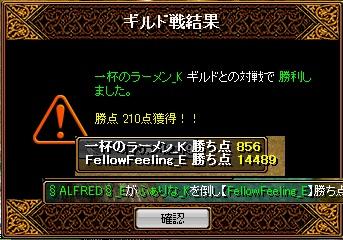 14081001.jpg