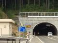 赤岩トンネル