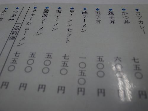 s-R0011491.jpg