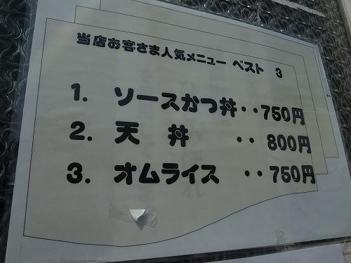 s-R0012193.jpg