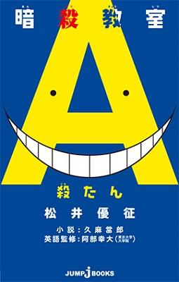 hyoshi_korotan.jpg