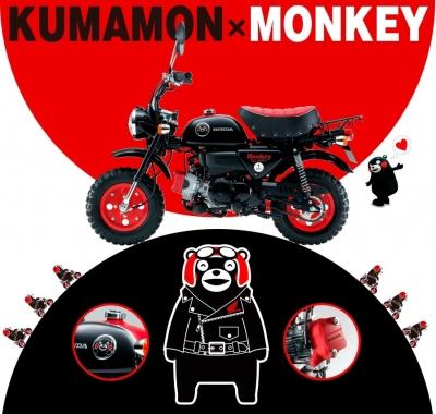 くまモン×MONKEY