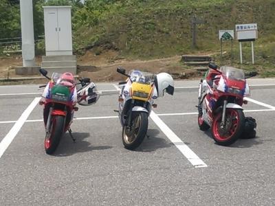 茶臼山高原