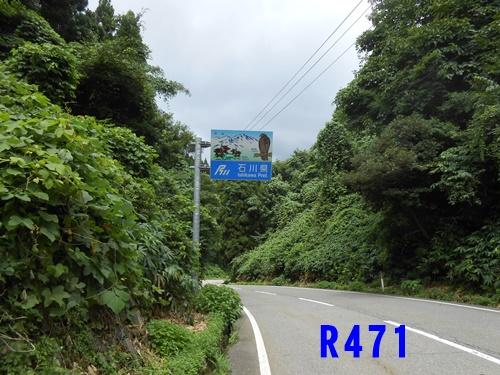 DSCN4888.jpg