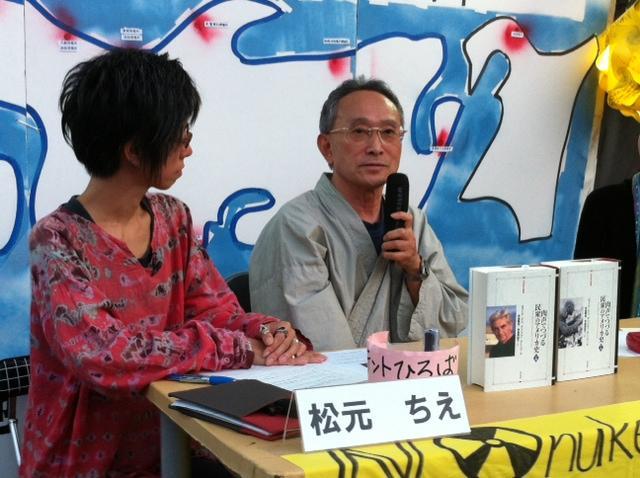 あおぞら放送「経産省前テントひろば」1005-07