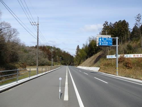 IMGP5493.jpg