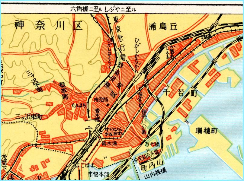 lig_昭和27年東神奈川観光案内記マップ