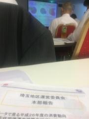 田口不動産 イーアールエー地区運営委員会