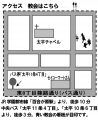 太平チャペル地図