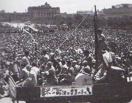 19460501_mayday.jpg