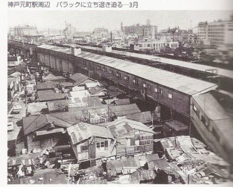 195803_hyogo_kobemotomachi.jpg