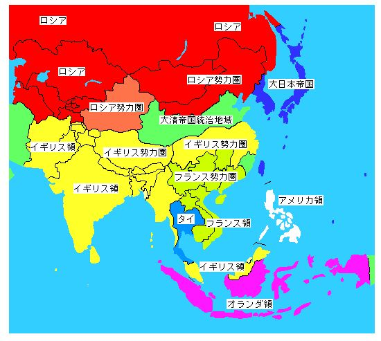 twitpic-アジア植民地図